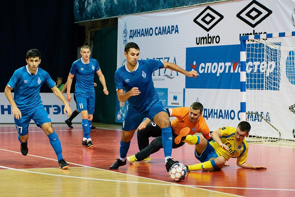 Футбол в самарской области доклад 283