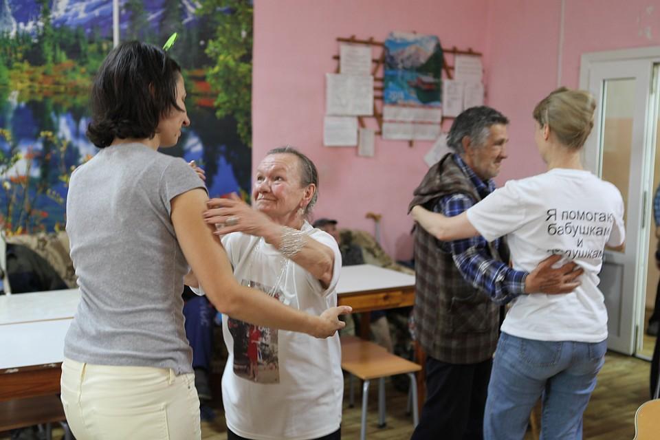 Дом престарелых общение сценарий для дома интерната престарелых