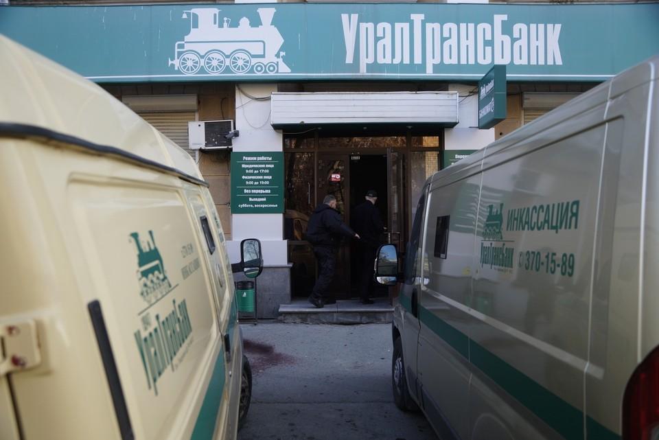 Банк разработал план по выходу из финансового кризиса, но так его и не выполнил
