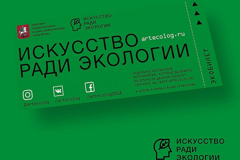 Экологические проекты макулатура утилизация картона в ростове