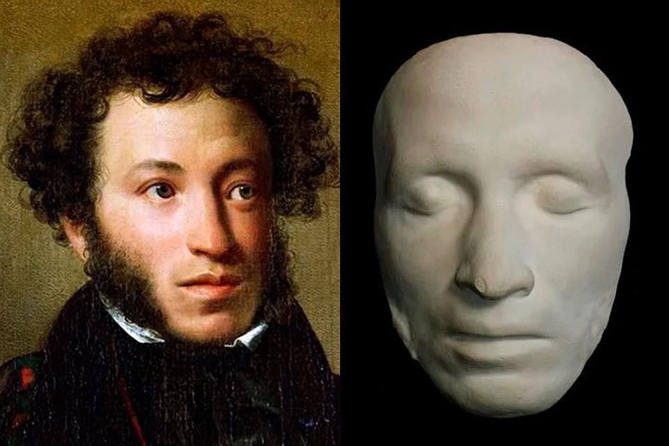 фотография пушкина правда или нет