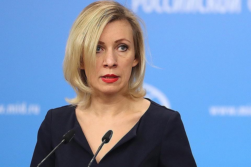 Официальный представитель МИД России Мария Захарова. Фото: Артем Коротаев/ТАСС