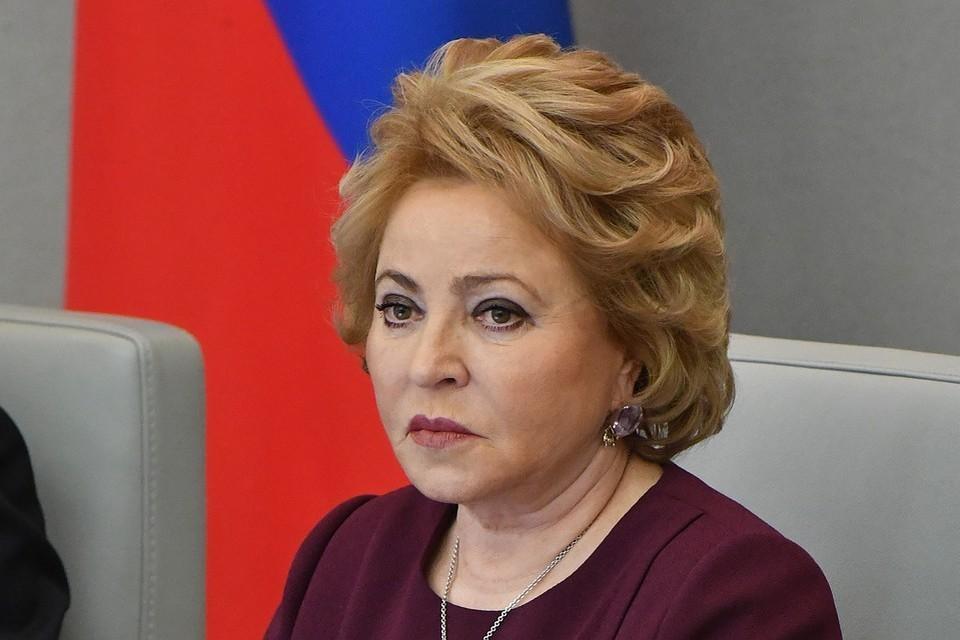Спикер Совета Федерации Валентина Матвиенко заявила, что власти РФ сделают все возможное, чтобы в стране не было антисемитизма и ксенофобии