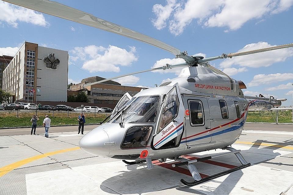 """Вертолет """"Ансат"""". Фото: администрация Волгограда"""