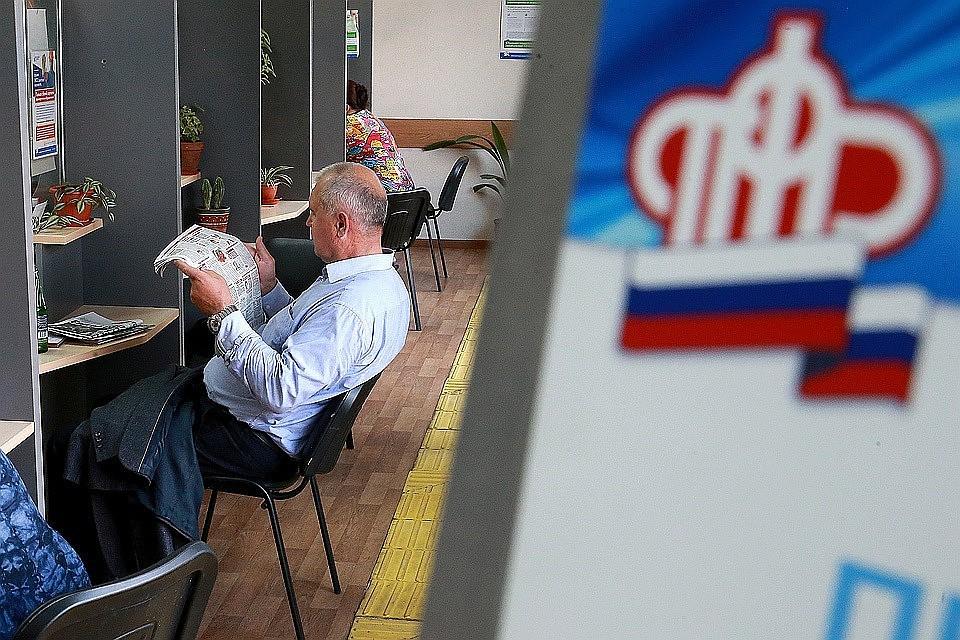 11:45В Минтруде разъяснили механизм выплаты социальных пенсий