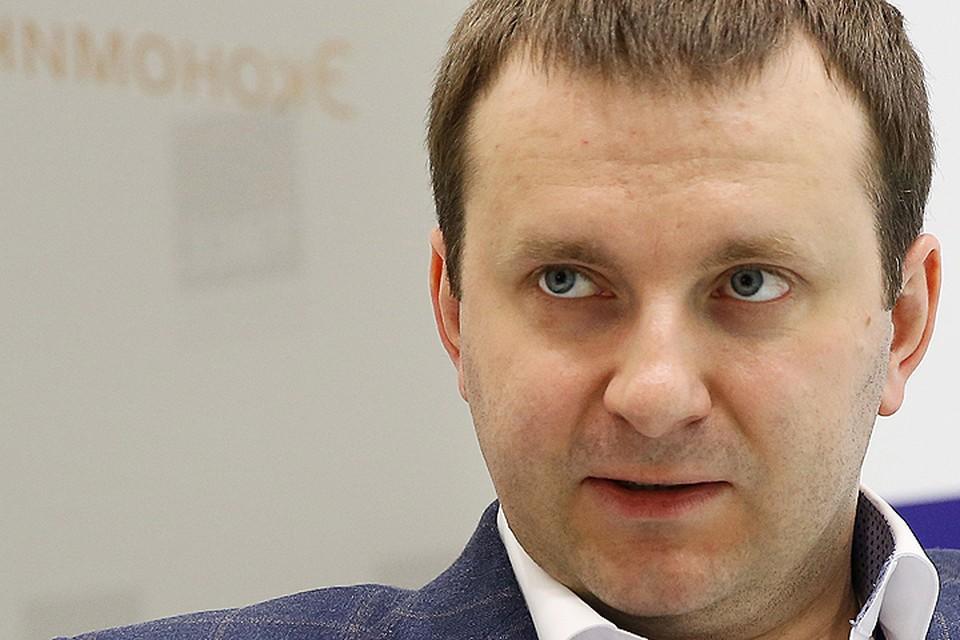 Министр экономического развития РФ Максим Орешкин. Фото: Александр Рюмин/ТАСС
