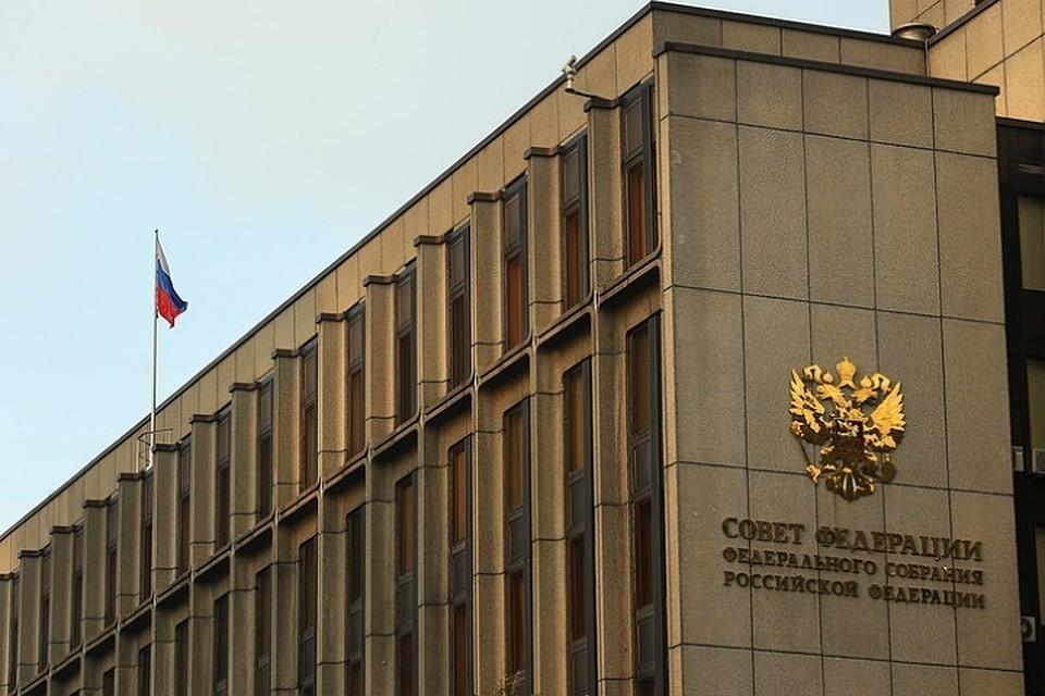 Здание Совета Федерации. Фото: Валерий Шарифулин/ТАСС
