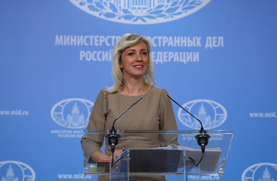 Марию Захарову повеселил запрет пяти российских книг на Украине