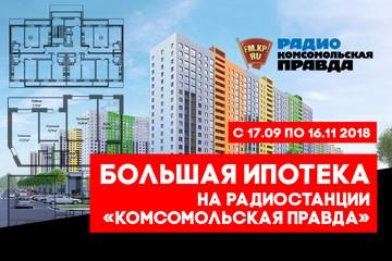 Идеальная недвижимость. Как воплотить в жизнь мечту о квадратных метрах?
