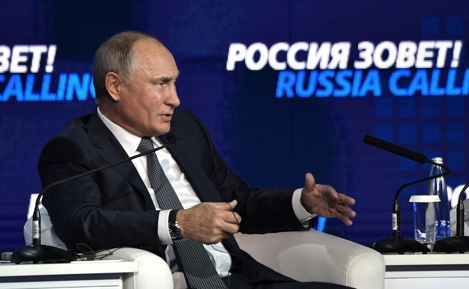 Путин рассказал о развитии экономики