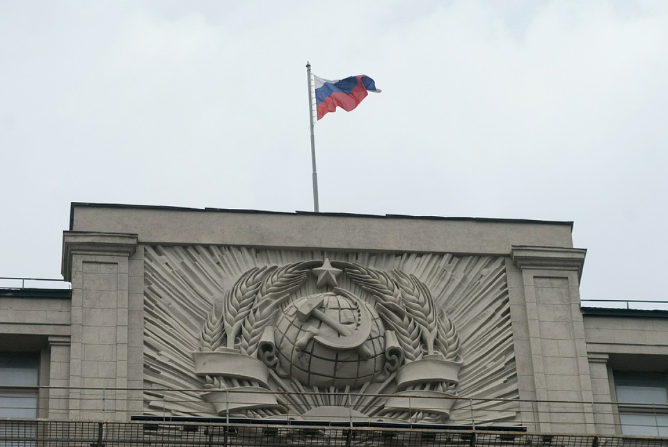 Госдума лишила Белоусова депутатской неприкосновенности