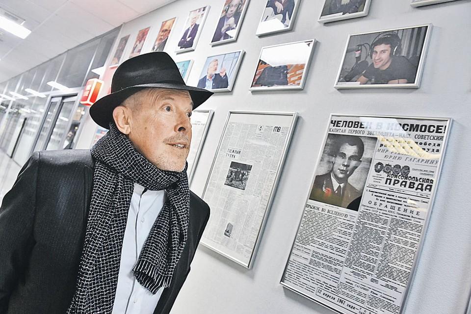 Андрей Макаревич побывал в «Комсомолке» накануне своего юбилея