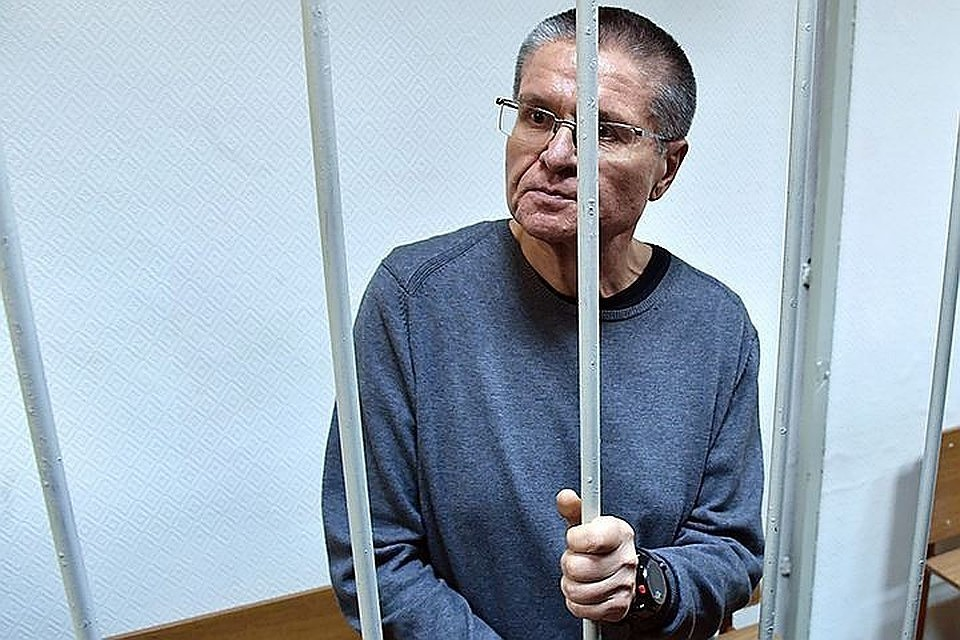 Улюкаев оплатил штраф в 130 млн рублей