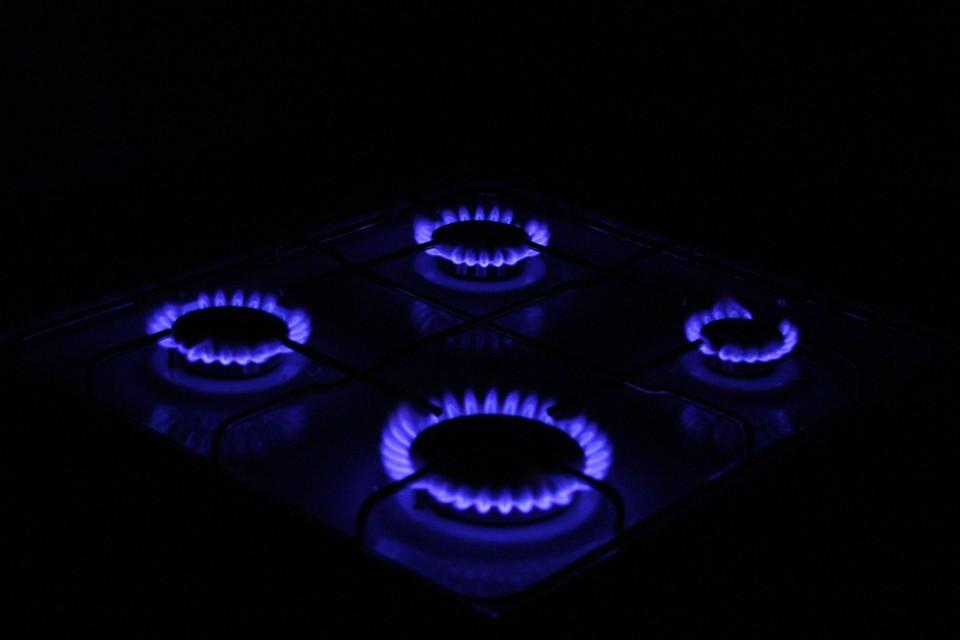 Поставляемый на Украину газ продолжает дорожать