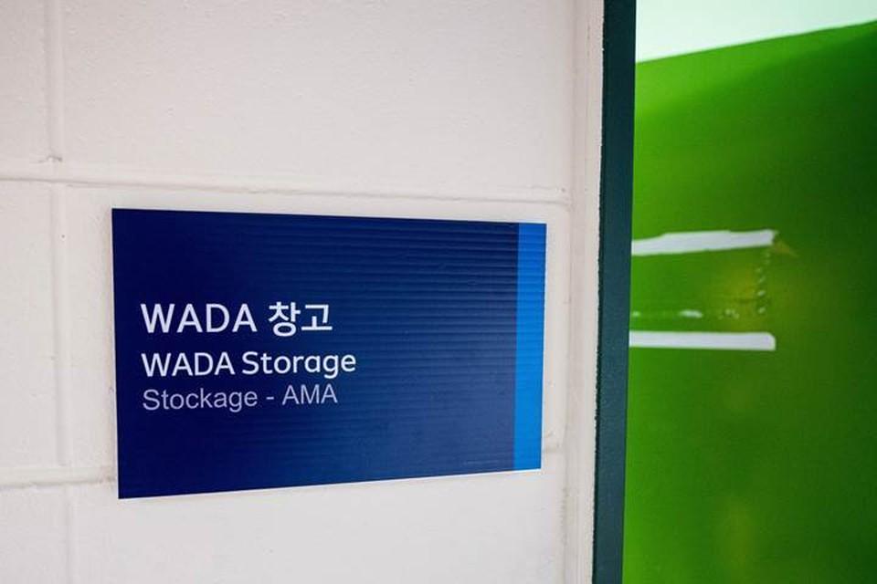 WADA закончило аудит в РУСАДА