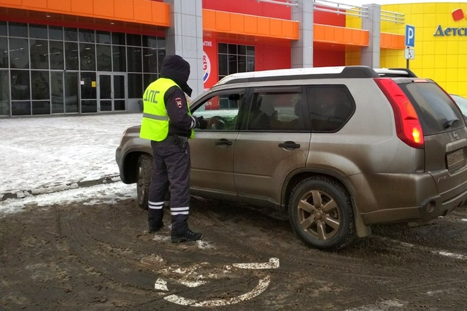 Автоинспекторы вышли на рейд по парковкам