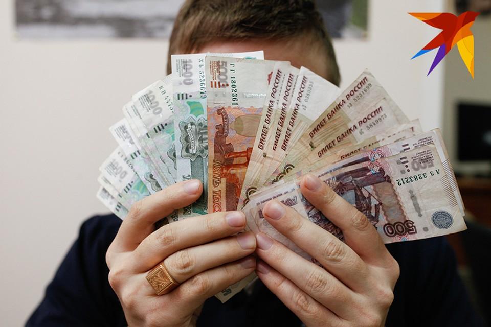 Деньги взаймы на карту онлайн в брянске