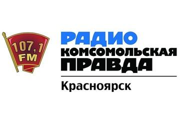 """Дави На Газ"" на радио Комсомольская Правда"