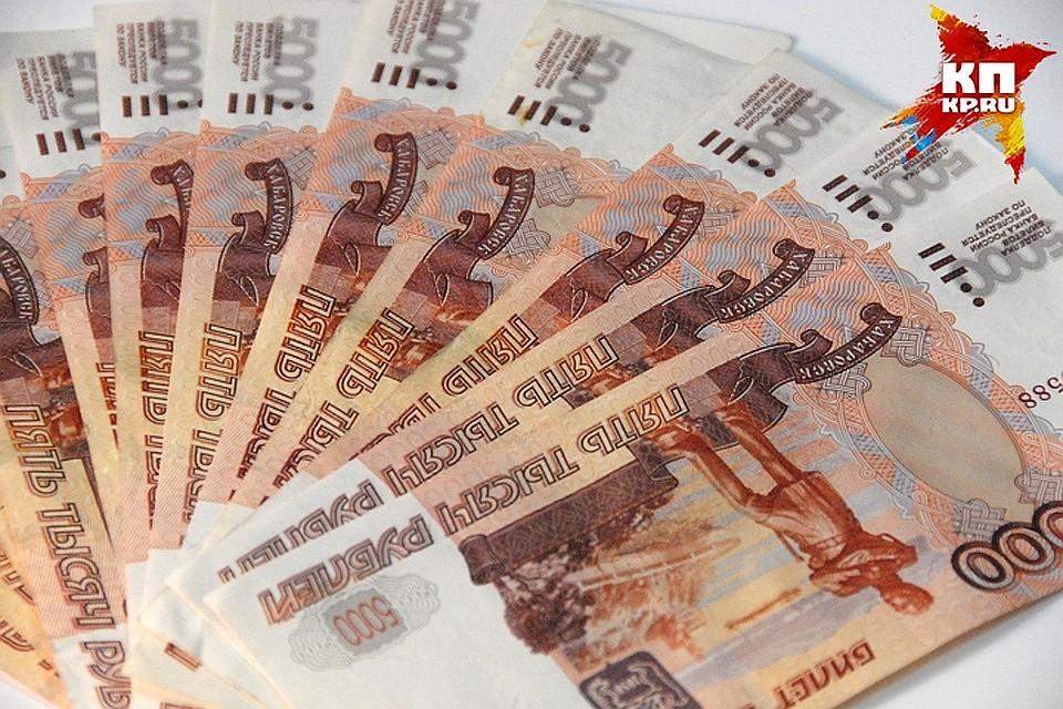 Срочно деньги сочи до зарплаты в займы ростов