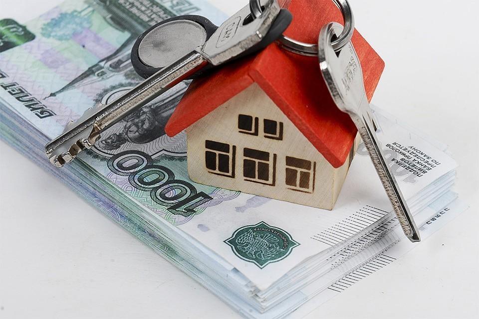 """Получить ипотеку можно на льготных условиях. Фото: Архив """"КП"""""""