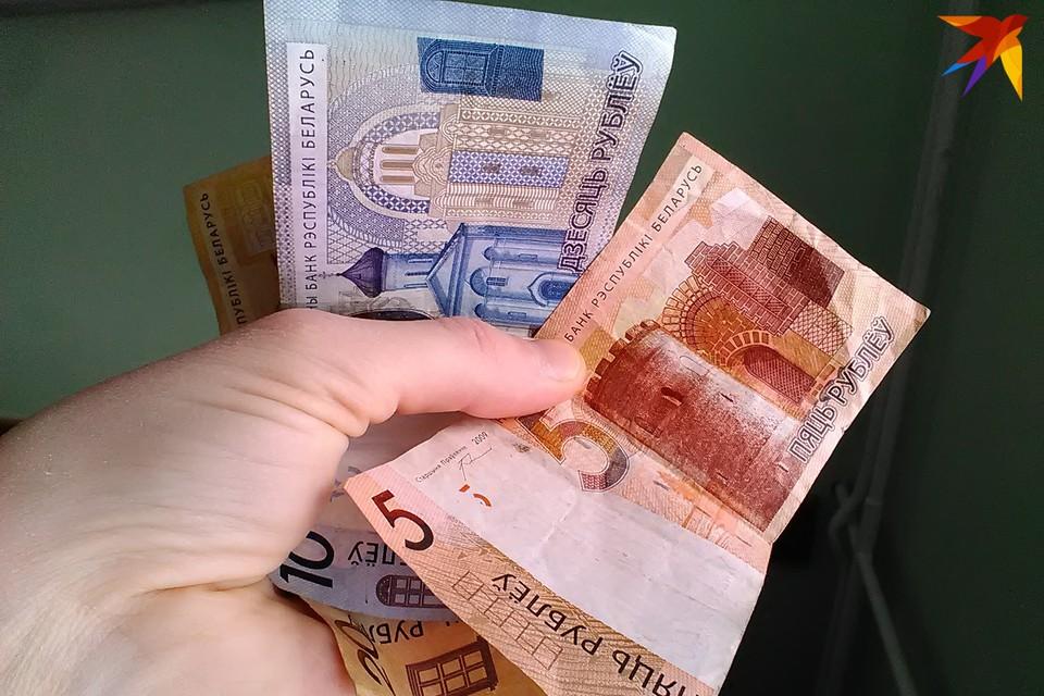 Вопрос повышения зарплат низкооплачиваемых категорий работников актуален для Минска
