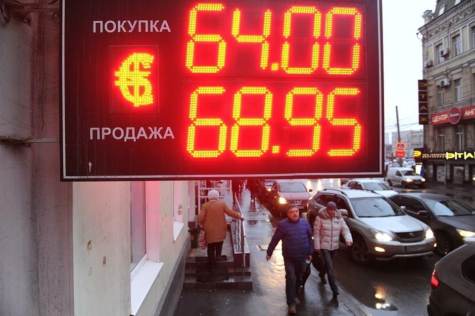 Электронные табло с курсами валют могли вводить граждан в заблуждение