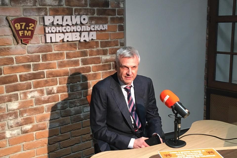 Губернатор Магаданской области Сергей Носов в гостях у Радио «Комсомольская правда»