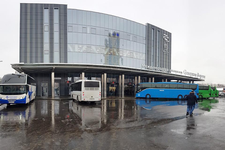 """Автовокзал """"Северные ворота""""."""