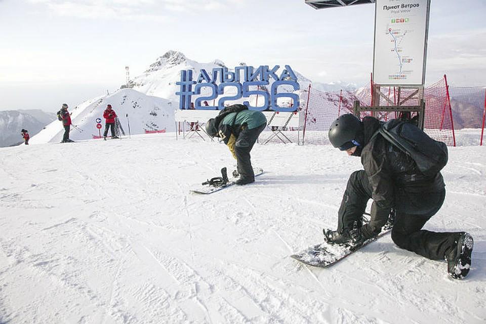 В Красной Поляне запускают новую горнолыжную трассу caa36aa8ce5