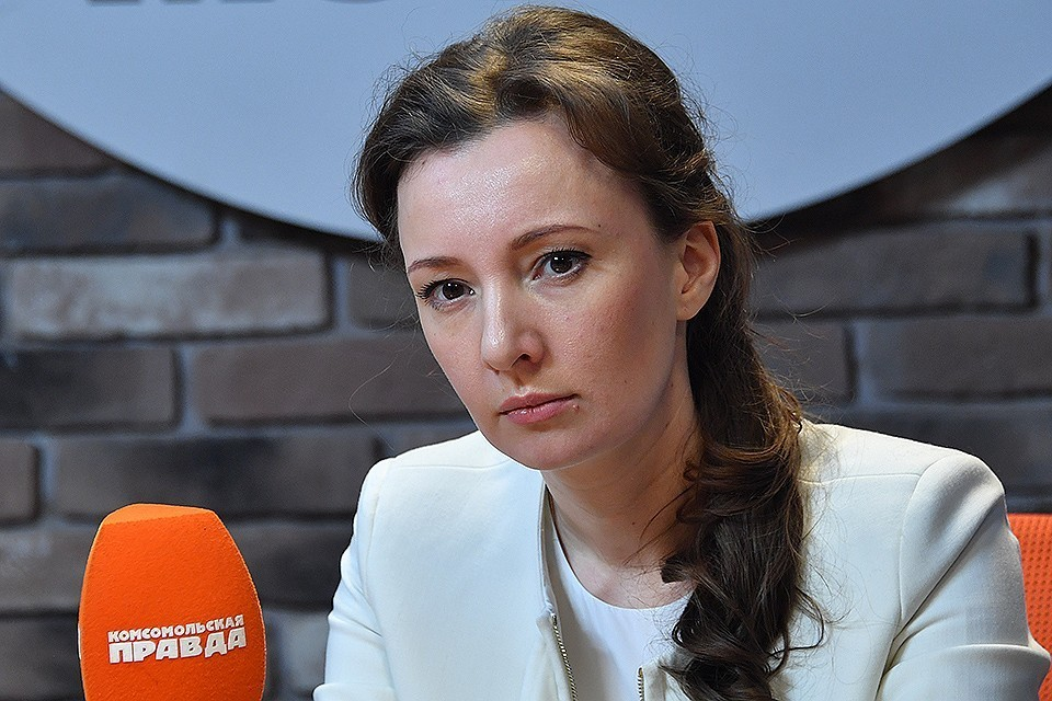 Уполномоченный по правам ребенка при президенте РФ Анна Кузнецова