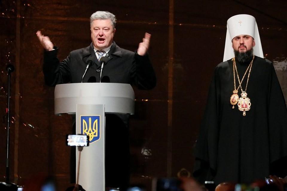 Президент Украины Петр Порошенко и митрополит Епифаний (Думенко)