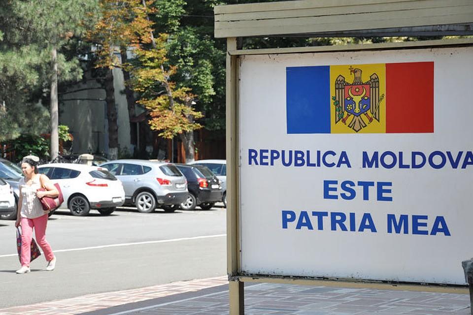 В Молдове кипят политические страсти.