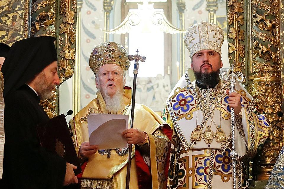 Константинопольский Патриарх Варфоломей и предстоятель Православной церкви Украины Епифаний.