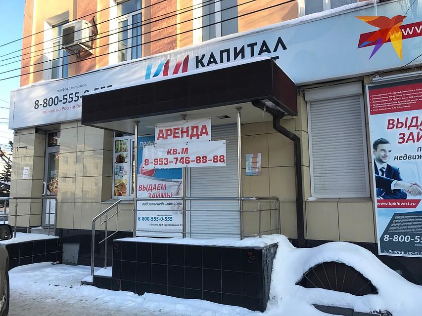 Срочно кредит в краснодарском крае