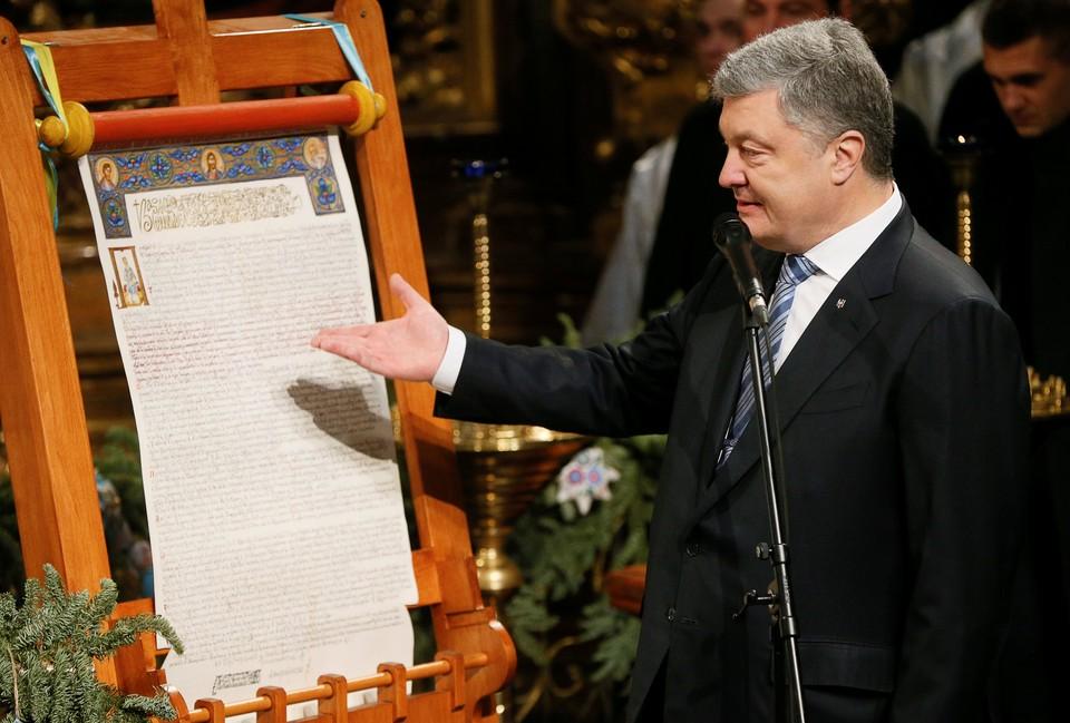 Первоначально на Украину привезли не полноценный томос, а лишь его, грубо говоря, проект.