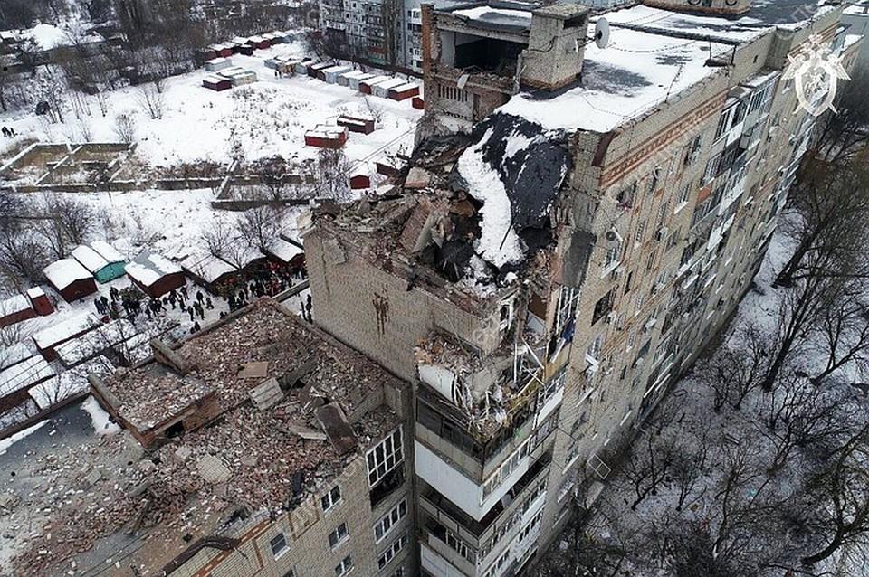 Газ рванул в квартире 9 этажа