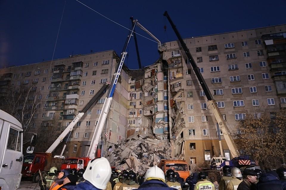 31 декабря прошлого года произошло обрушение одного из подъездов десятиэтажного жилого дома в Магнитогорске. Фото: МЧС России