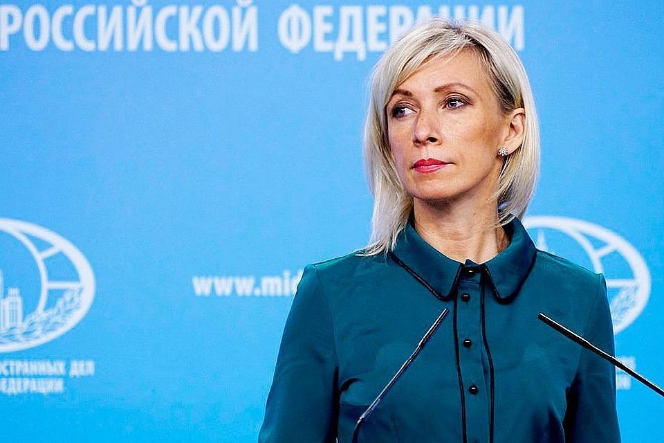Официальный представитель МИД РФ Мария Захарова ответила Чубайсу