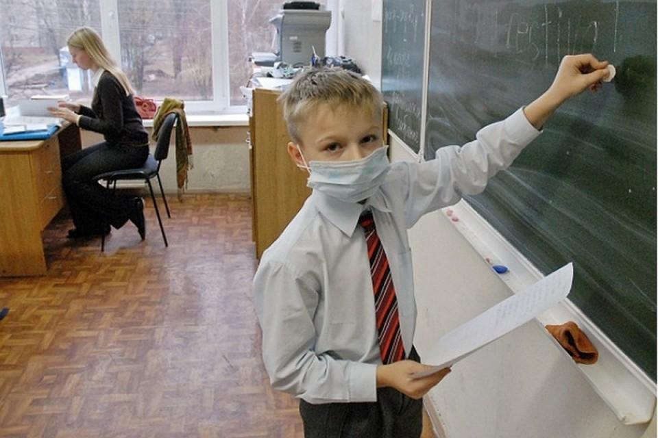 Все школы Кемерова закрываются на карантин. Фото: архив КП