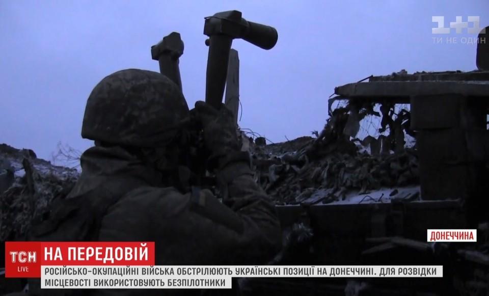 Приходится включать фантазию, прошлые фейки украинский народ уже не цепляют. Фото: скрин 1plus1.ua