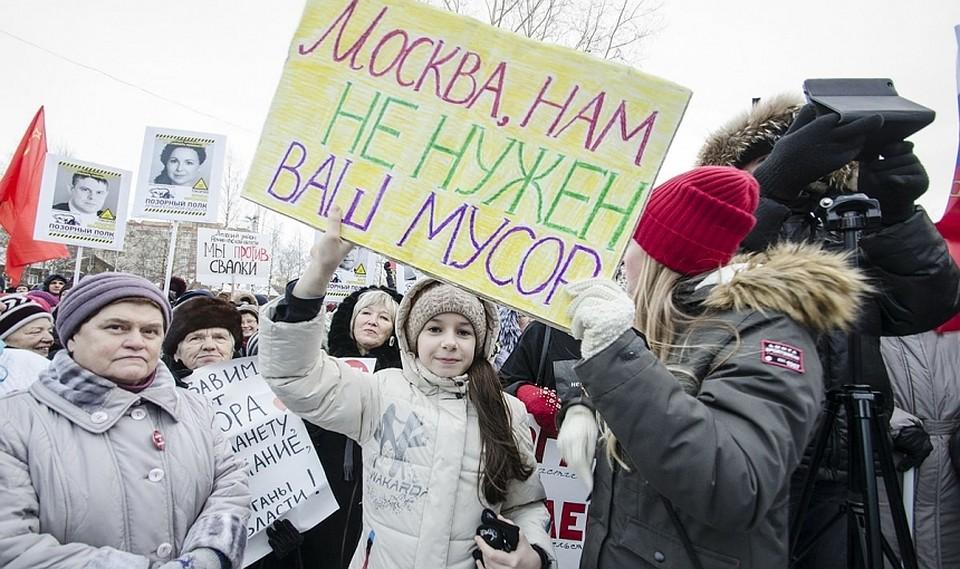 fc5b5d8be29 В Сыктывкаре на митинге против ввоза московского мусора ждут до трех тысяч  человек