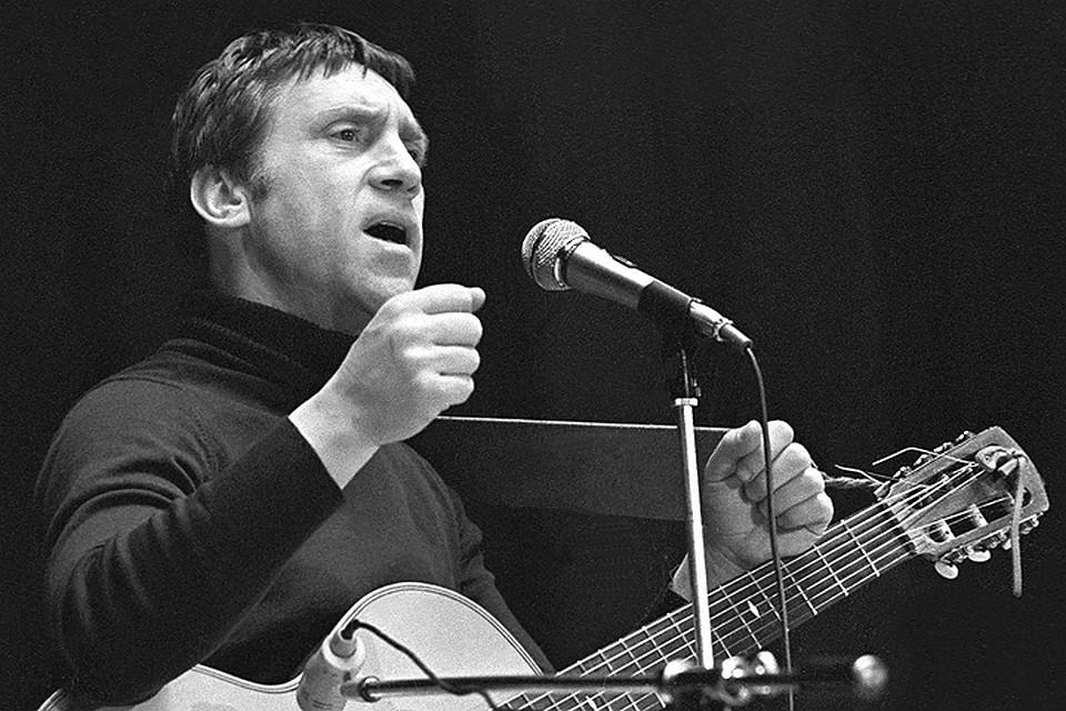 25 января 81 год назад родился кумир многих поколений, один из самых популярных людей в стране, певец, поэт и актер Владимир Высоцкий