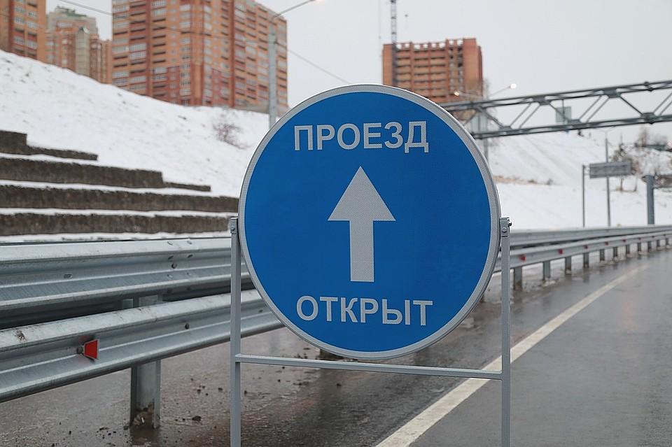 73f228d74b93 В Красноярске в сквере Космонавтов открывают проезд для автомобилей