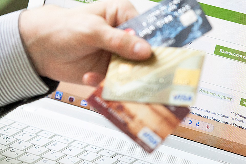 какая справка с госуслуг нужна для кредита микрозаймы список онлайн