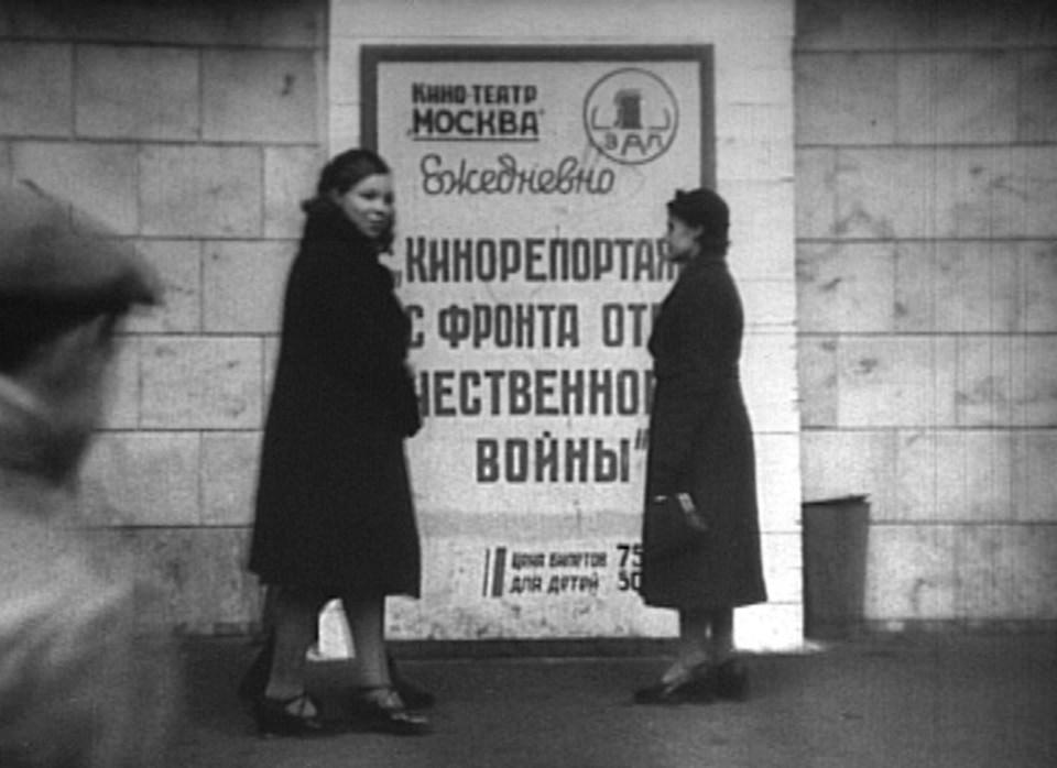 Ленинградцы ждали выхода новой картины как глотка свежего воздуха. Фото: Ленфильм