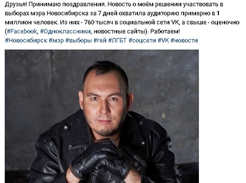 Гей гид ульяновск