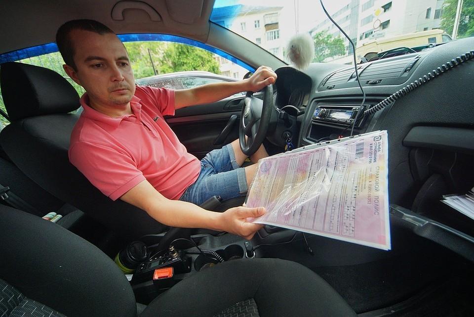 Страховщики не имеют право отказывать в оформлении полиса водителю