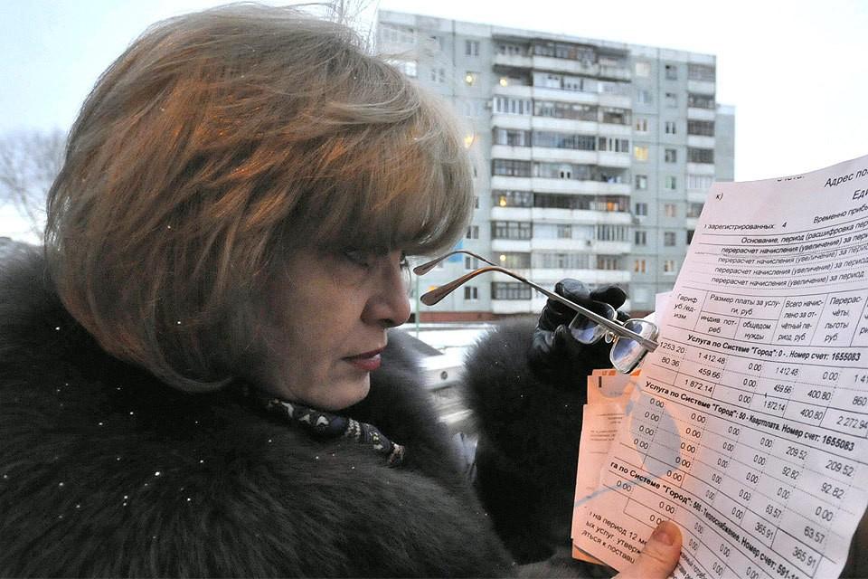 У жительницы Москвы похитили личные данные и учредили ООО.