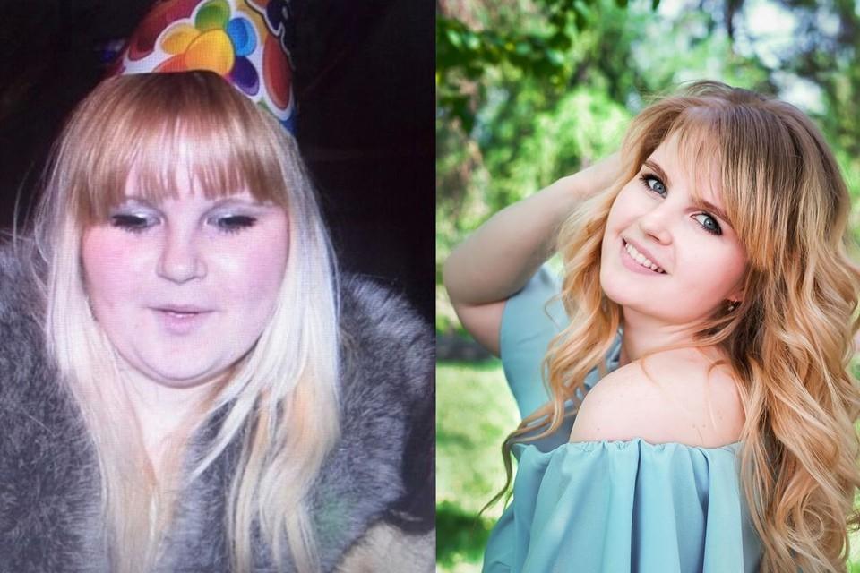 Чтобы похудеть, Лиде понадобился год. Фото: предоставлено Лидией Кирсановой