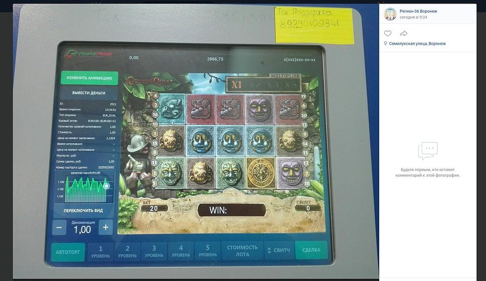 скачать бесплатно интернет игровой автомат